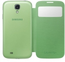 Samsung S View Cover Galaxy S4 zielony